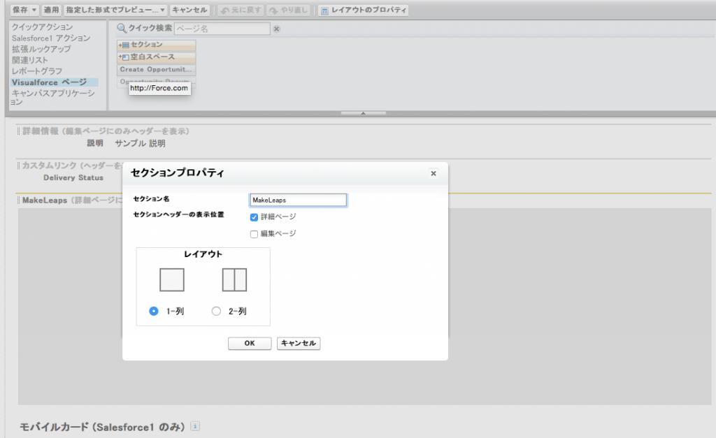 スクリーンショット 2015-09-14 18.43.44