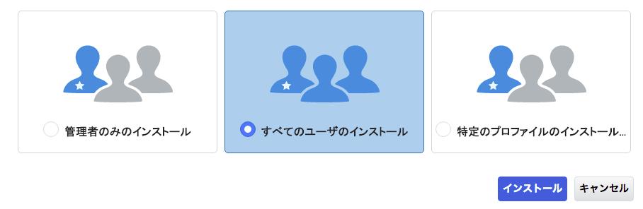 スクリーンショット 2015-10-19 14.32.03