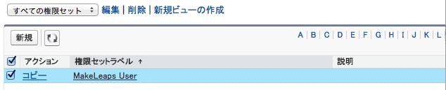 スクリーンショット 2015-10-19 14.42.14