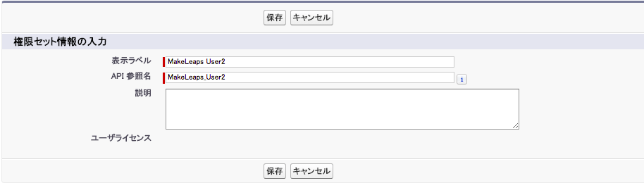 スクリーンショット 2015-10-19 14.43.08