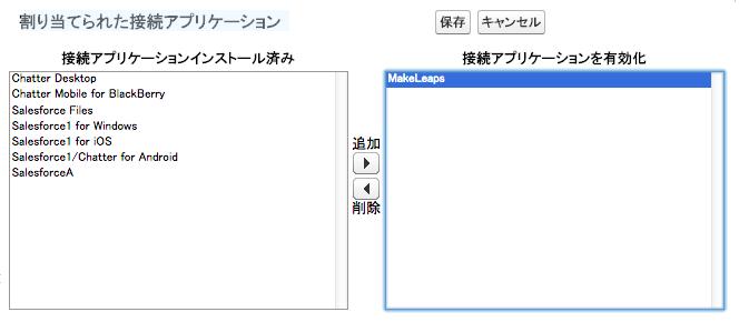 スクリーンショット 2015-10-19 14.53.36