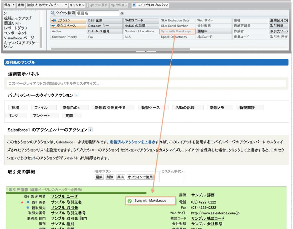 全画面_2015_07_15_午後11_19 のコピー