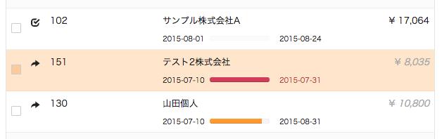 スクリーンショット 2015-08-24 9.38.47