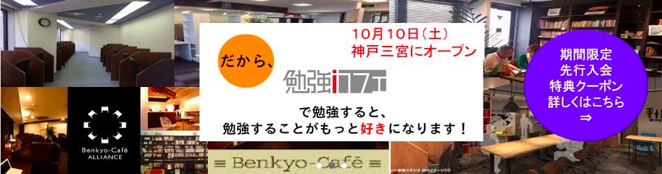 スクリーンショット 2015-09-25 午後6.19.50