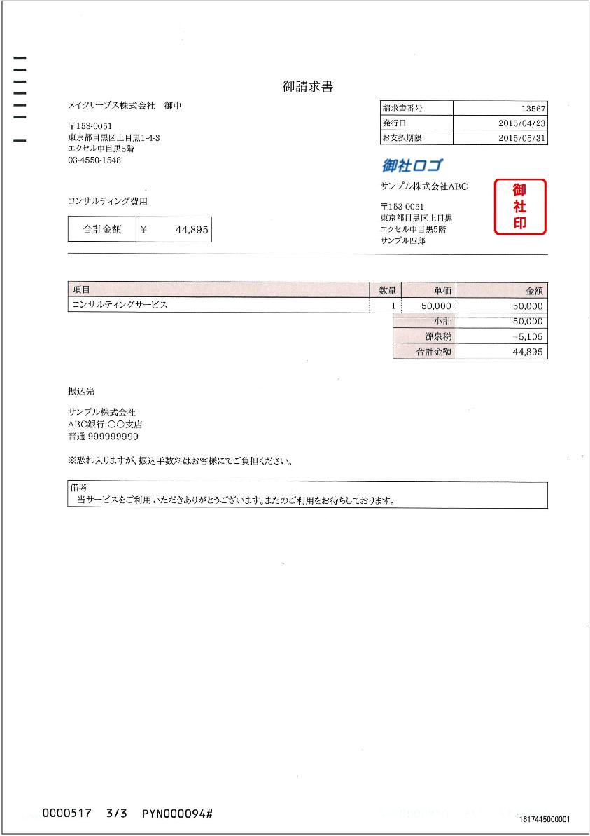 salesforce ファイル アップロード pdf