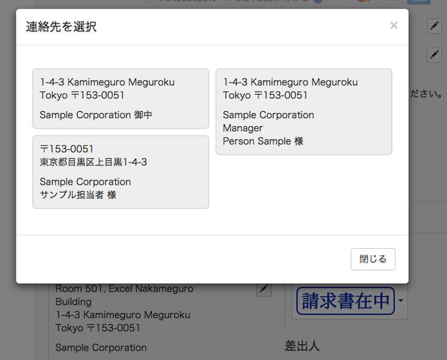 スクリーンショット 2015-11-16 11.34.52