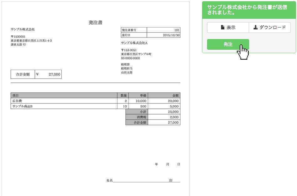 スクリーンショット 2015-11-25 18.54.43