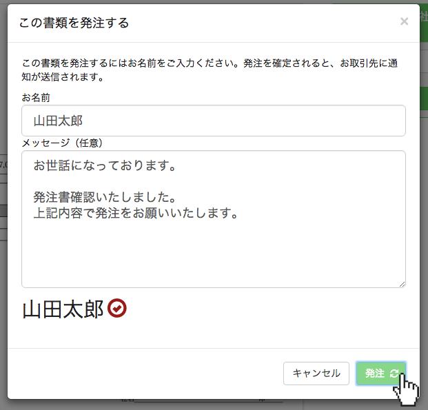スクリーンショット 2015-11-25 18.57.17