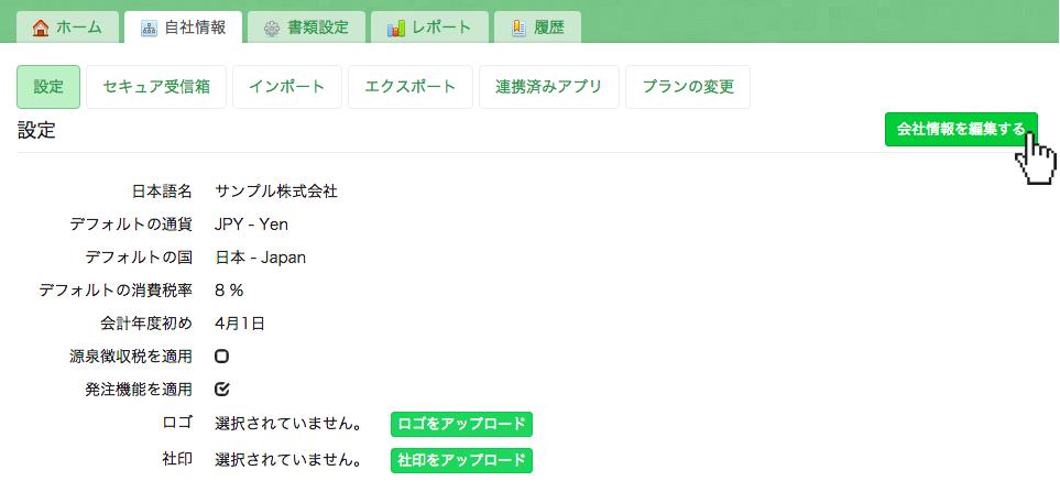 スクリーンショット 2015-11-25 19.23.29