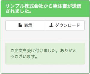 スクリーンショット 2015-10-30 17.32.36