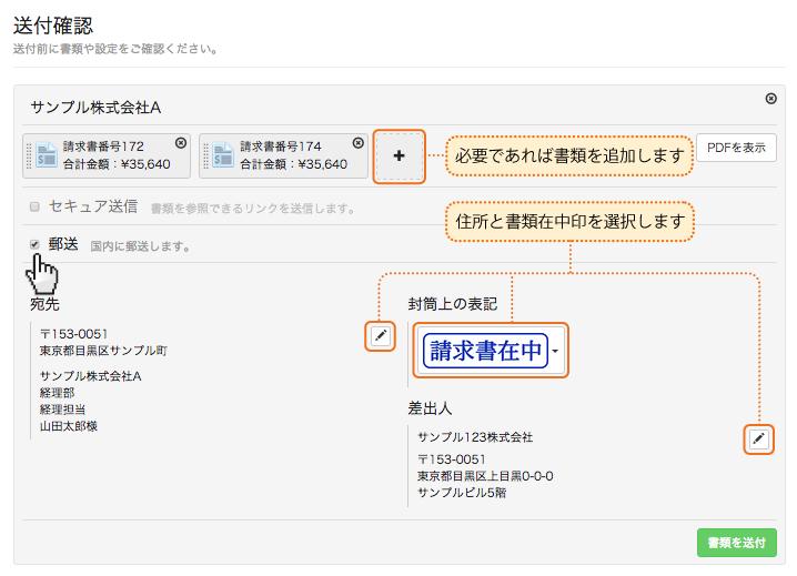 スクリーンショット-2015-11-16-10.54.44_ed