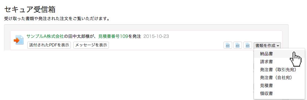 スクリーンショット 2015-11-25 18.48.28