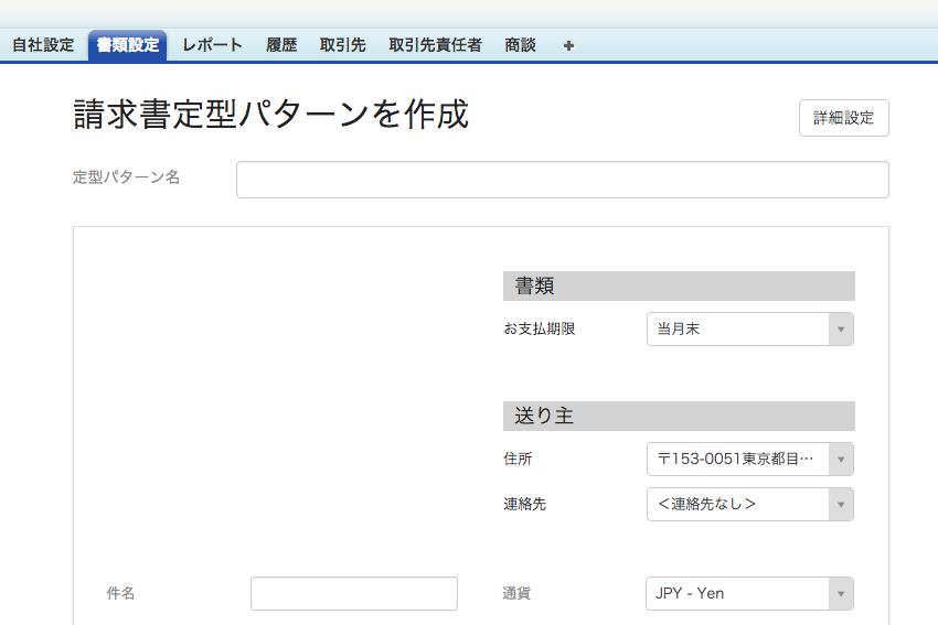 スクリーンショット 2016-01-25 13.44.38