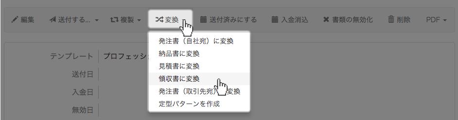 スクリーンショット 2016-01-29 10.27.28