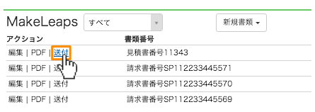 スクリーンショット 2016-01-29 11.46.54
