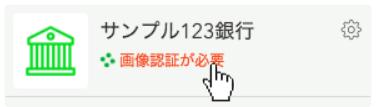 スクリーンショット 2016-02-19 13.52.29