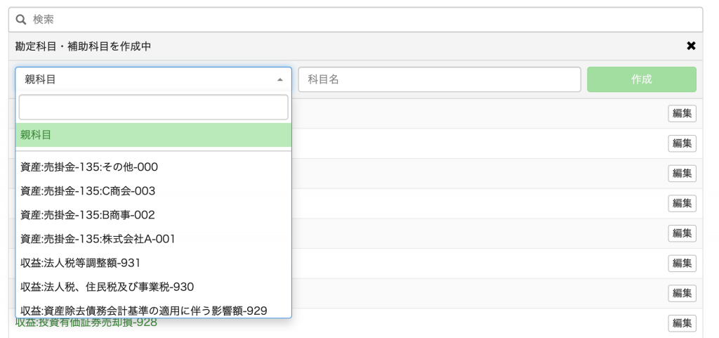 Create_Account_002