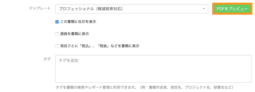 3.2.4preview_PDF