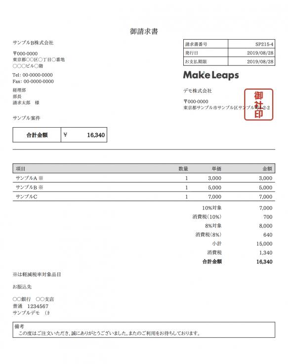 3.2.5 sample_pdf