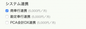 akinaibugyo_subscription