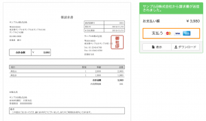 invoice_creditcard_payment