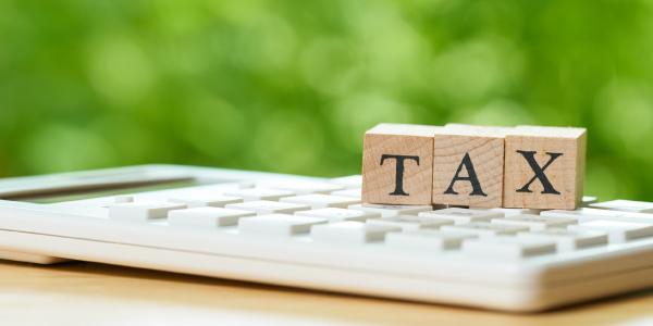 5種類の消費税率を理解