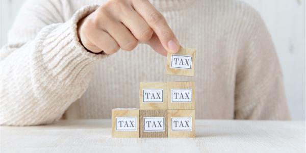 消費税率は5種類ある